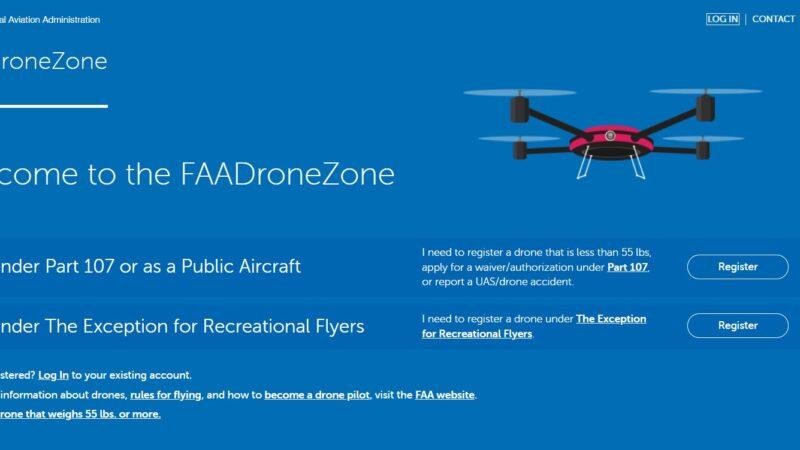 Федеральное авиационное управление (FAA) объявляет о исследованиях по сбору данных об усталости и отдыхе пилотов дронов