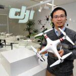 Япония и дроны