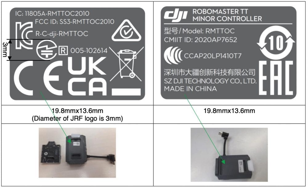 Контроллер DJI Robomaster TT Minor зарегистрирован в FCC.