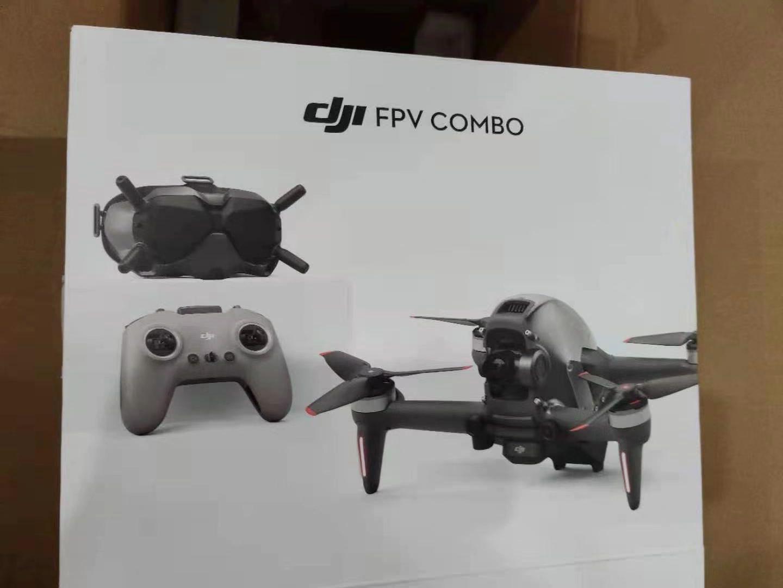 Слив фотографий нового гоночного дрона DJI в Twitter.