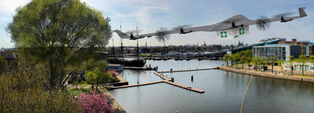 Городской испытательный центр для дронов будет создан в центре Амстердама.