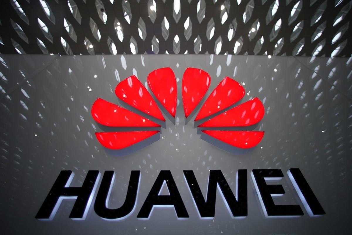 HUAWEI патентует новую систему управления дроном с искусственным интеллектом.