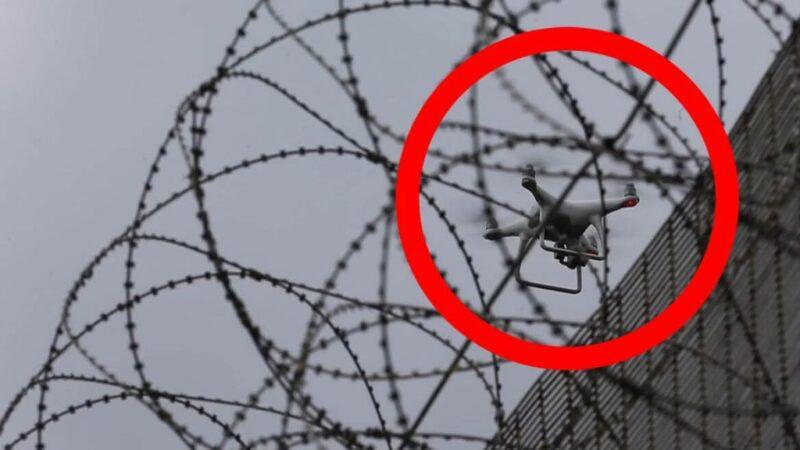 Преступники и дроны