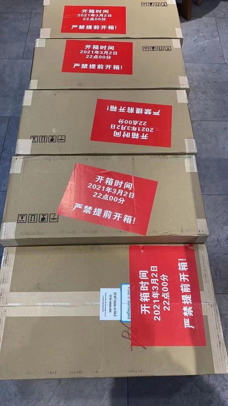 Это поставочные коробки нового дрона DJI?