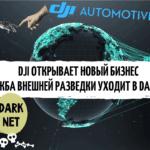 Киберновости от QuadroNews
