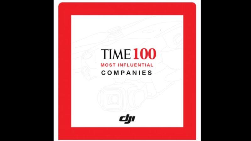 DJI в списке 100