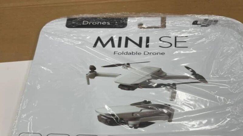 Новый дрон DJI MINI SE