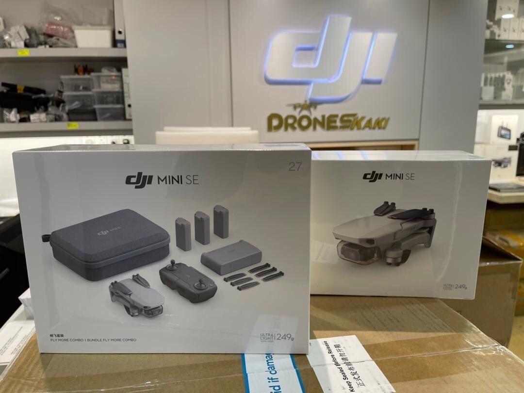 Квадрокоптер DJI MINI SE появился в магазинах Малайзии
