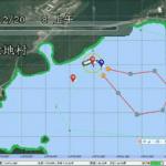 Район испытаний подводного беспилотника в Китае